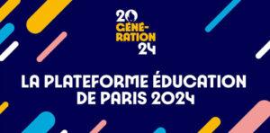 La plateforme Génération 2024 est en ligne